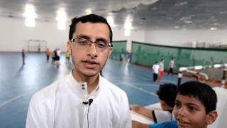 preview picture of video 'البرنامج الترويحي لطلبة التعليم الصيفي'