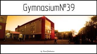 Gymnasium39. Гимназия №39 (г.Уфа)