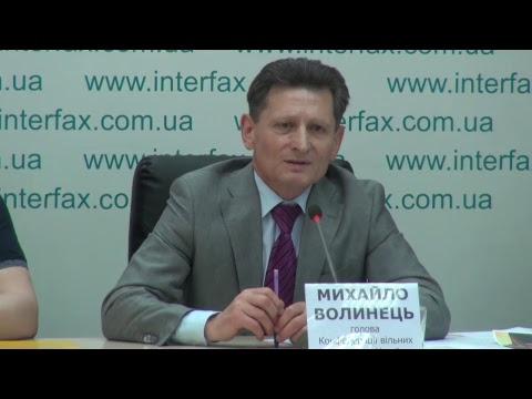 """Трансляция пресс-конференции на тему """"Работа по инструкциям привела к параличу Укрзализныци"""""""