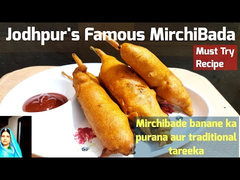 MirchiBade Recipe | Jodhpur's Famous Mirchibade | Rajasthan's Mirchibade Old And Traditional Way