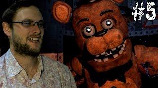 Five Nights at Freddy's 2 ► БРУТАЛЬНЕЙШАЯ СЕРИЯ ► #5