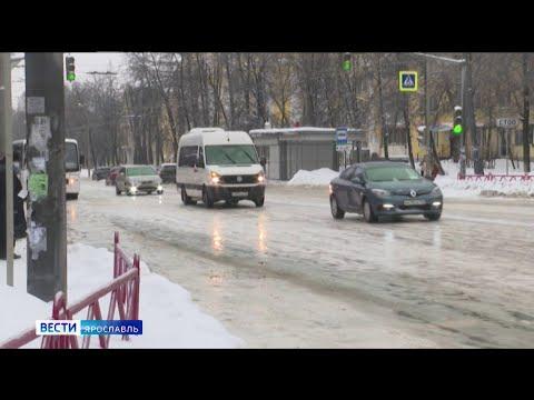 Ярославль вновь встал в десятибалльные пробки