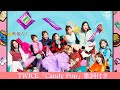 【TWICE】Candy Pop 歌詞付き