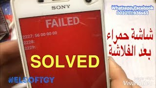 السوفتجى - ELSOFTGY Channel videos