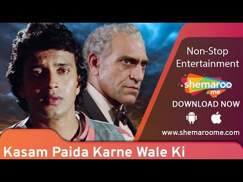 Kasam Paida Karne Wale Ki [1984] Mithun Chakraborty | Smita Patil | Hindi Action Movie