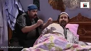 مريض وطلع علاجو عروس عمرها 30 سنة !!