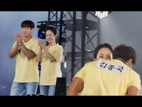 [Spartace 김종국 x 송지효 ] 190817 RMFM in JAKARTA - Spartace Compilation Video