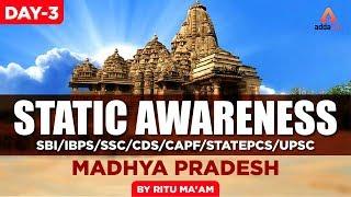 Static Awareness |  Madhya Pradesh ( khajarao) | Day 3 | SBI/IBPS/SSC/CDS/CAPF/STATE PCS/UPSC