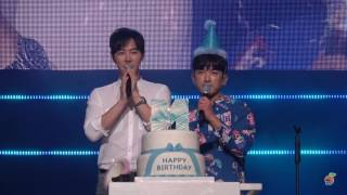 20170728 2017 Lee Min Woo Fan Party Summer Tonight - Birthday Cake