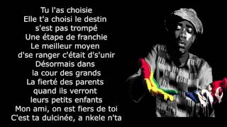 MHD   A Kele Nta (Paroles HD)