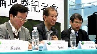 李遠哲博士談台灣如何因應氣候變遷(部分摘錄)12/16/2015 @台灣大學社科院風險社會與政策研究中心