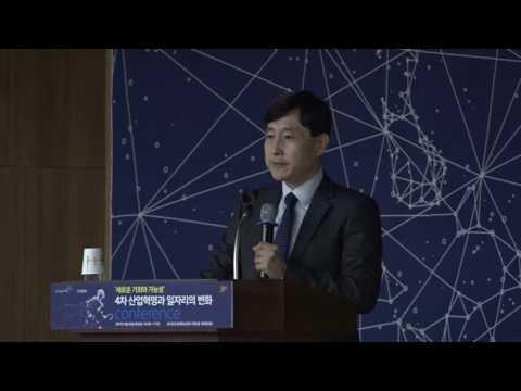 4차 산업혁명과 일자리의 변화-연세대 장원섭 교수