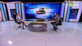 """اغاني حصرية محمد نور يغني """"مدرس جغرافيا"""" في الجمعة في مصر تحميل MP3"""