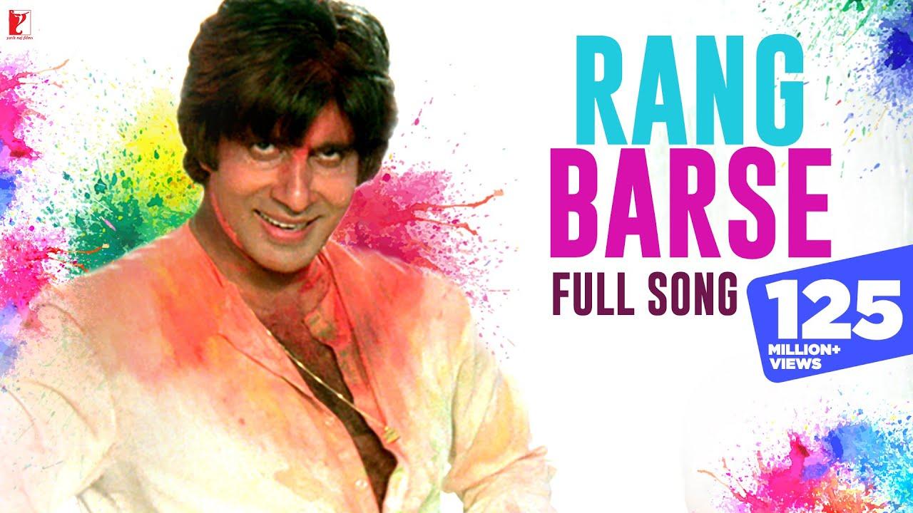 Rang Barse Bhige Chunar Wali Hindi lyrics