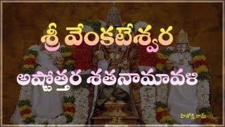 Om namo narayana song | venkateswara swamy | telugu devotional.
