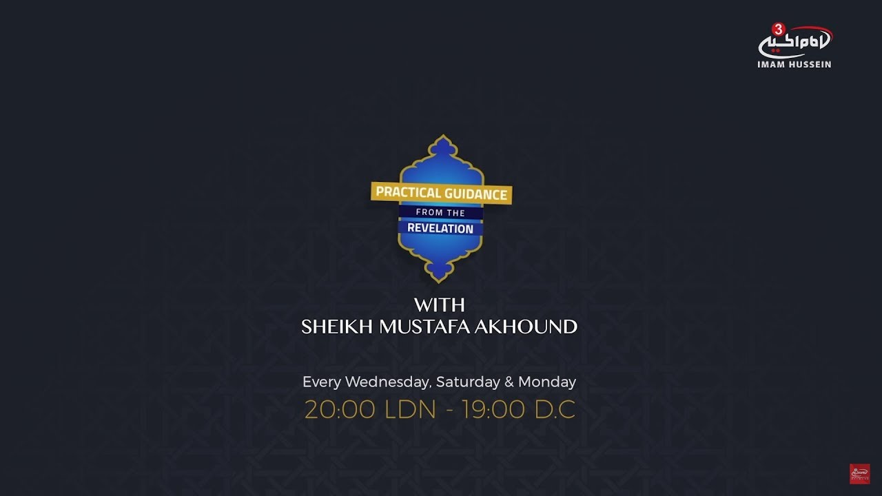 Practical guidance from the revelation with Shiekh Mustafa Akhound