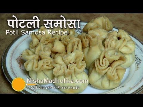 Free Download Mawa Malpua Recipe | पारंपरिक
