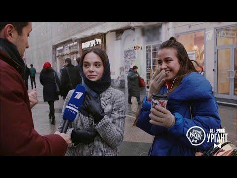 Вечерний Ургант. Голос улиц – Хоккей (06.12.2018)