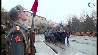 Великий Новгород отпраздновал 75-летие освобождения от фашистских оккупантов