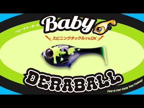 Illex Baby Deraball videó