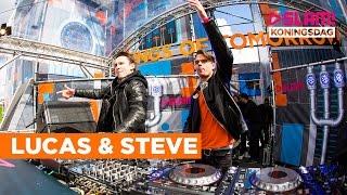 Lucas & Steve - Live @ SLAM! Koningsdag 2016