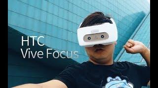 《值不值得买》第248期:到更大的舞台玩游戏 VIVE Focus