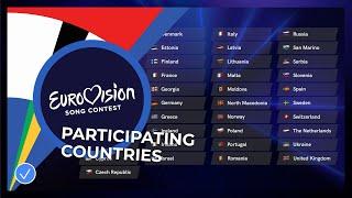 На Евровидении-2021 выступят представители 41 страны
