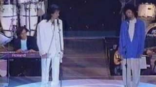 Roberto Carlos e Djavan