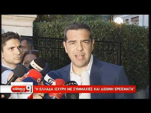 Αθήνα και Λευκωσία σχεδιάζουν τις επόμενες κινήσεις τους   17/09/2019  