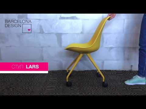 Стул Lars пластиковый желтый на колесиках