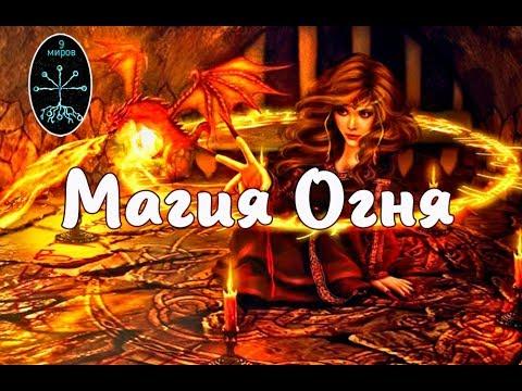 Герои меча магии имя богов прохождение