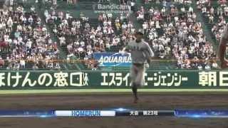 夏の甲子園・高校野球盛岡大府vs敦賀気比ハイライト