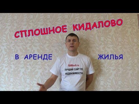 Честний заработок без вложений в интернете украина