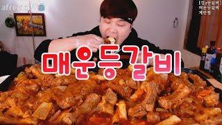 [킴s등갈비] 매운등갈비, 계란찜 먹방~!! Social Eating Mukbang(Eating Show)