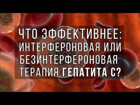 Для аутоиммунного гепатита 1 типа характерно