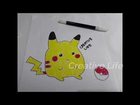Cara Menggambar Dan Mewarnai Pokemon Pikachu Dengan Mudah Kaskus
