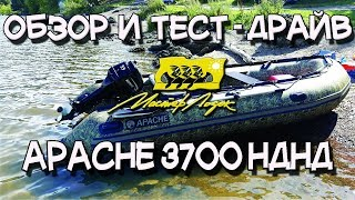 Апачи 3700 ск отзывы
