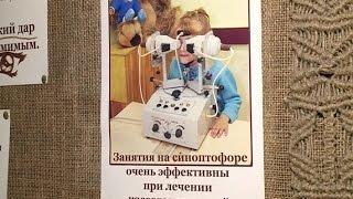 Вице-губернатор Александр Смирнов встретился с родителями, дети которых посещают «Детский сад № 33 «Росинка» в Великом Новгороде