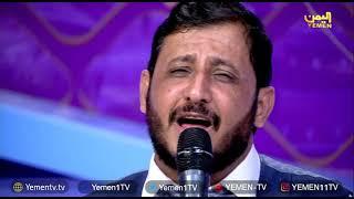 تحميل اغاني من العايدين - تقديم / ماجد دهيم 11/08/2019 MP3