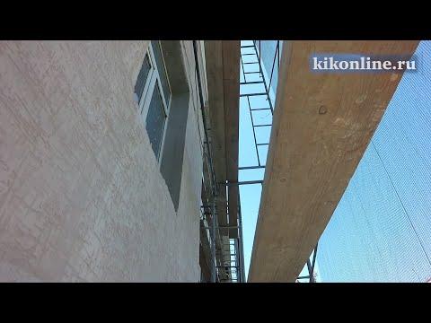 Капитальный ремонт фасадов многоквартирных домов