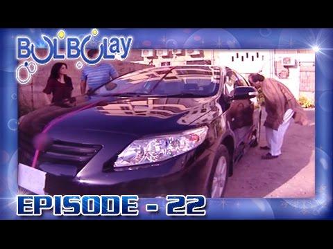 Bulbulay Ep 22