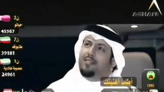 تحميل و استماع كرزك وزبيبك - احمد عبدالله MP3