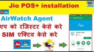 JioPos Plus New version Update V12 0 7 Without AirWatch