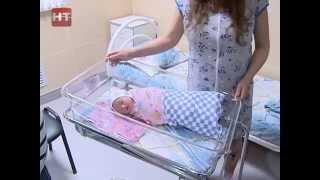Утром 1 января руководители региона посетили областной родильный дом