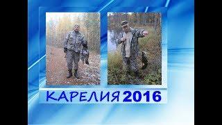 Рыбалка в Карелии. Кемь. Рыбалка, охота, 2016.Часть 8