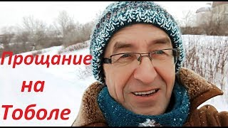 Мнение анапчан об Урале