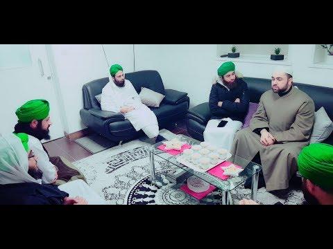 Shaykh Faadi Al Zawba'ah Shaf'i - Birmingham UK 2017