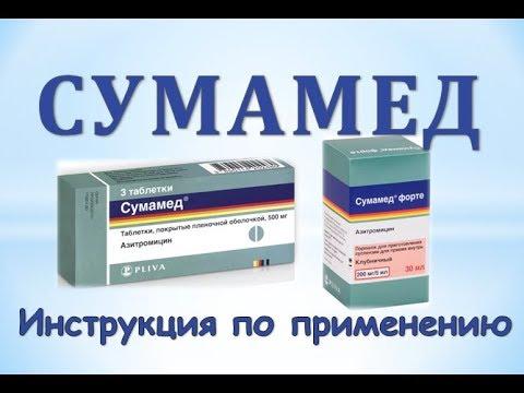 Простатит лечение на Trichomonas