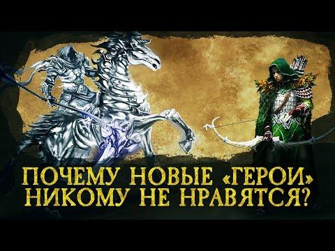 Герои меча и магии 5 повелители орды мод на колесо умений