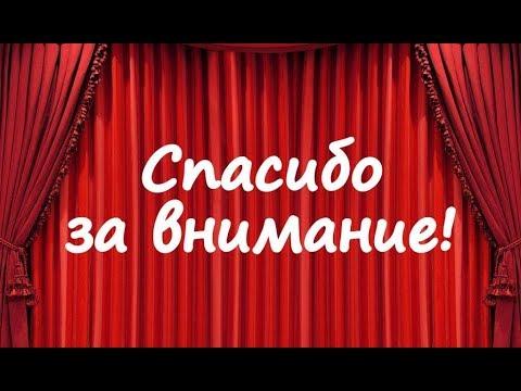 Кино комедия: Фрося Батьковна отжигает. 3 сезон 2 серия